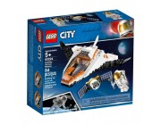 LEGO City Space Satellite Service Mission 60224 Space Shuttle Toy Building Set 84pc Free Shipping