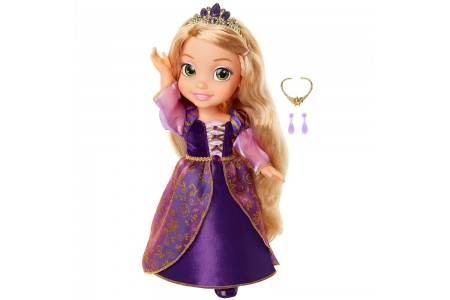 Disney Princess Majestic Collection Rapunzel Doll Free Shipping